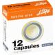 Le Parfait Capsules Terrines D82 Mm Familia Wiss La Boite De 12
